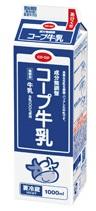 ≪D≫コープ牛乳.jpg