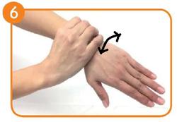 ポイント手洗い手順6.png