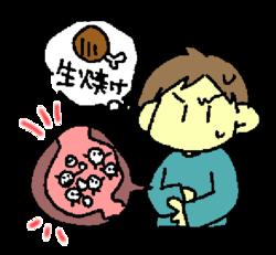 感染型1.png