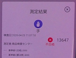 13647-すま2.jpg