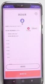 28641-すま1.jpg