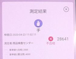 28641-すま2.jpg
