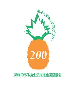 logo_pain.jpg