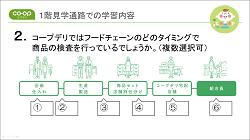 学習パワポ1_HP.png