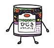 ひじきドライパックキャラ.jpg