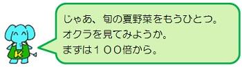 20200831_K5.jpg