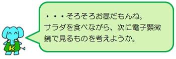 20200831_K8.jpg