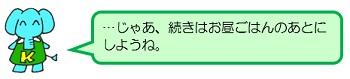 KK6.jpg