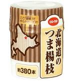 hokkaido_youji.jpg