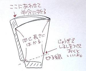 kuro1.jpg