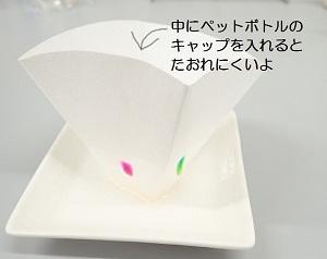kuro5.jpg